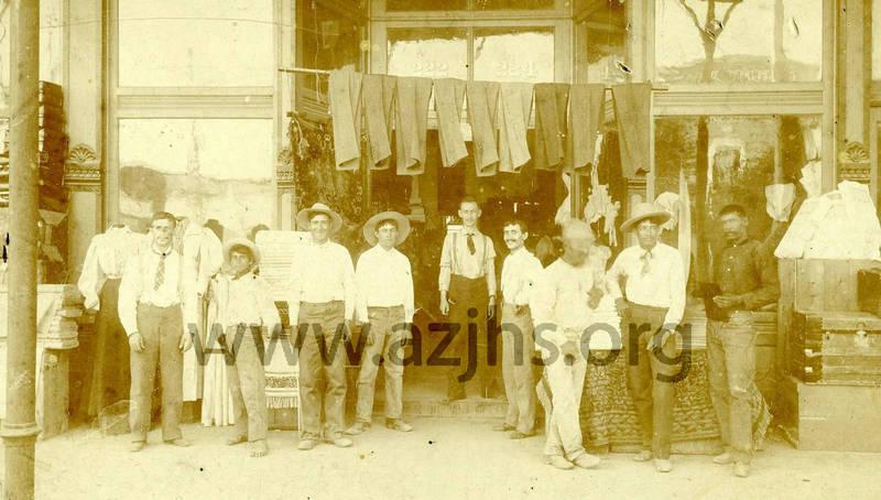 New York Store, 1895